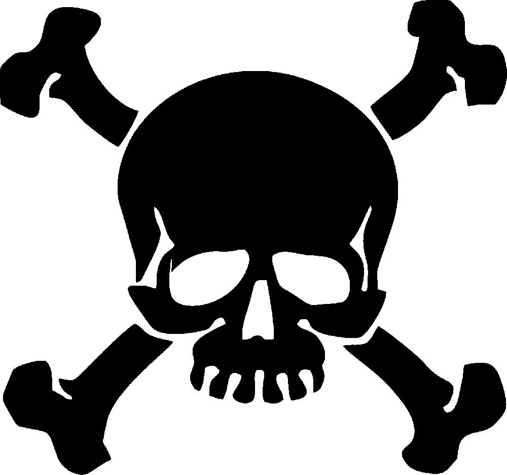 Тюбинг видео
